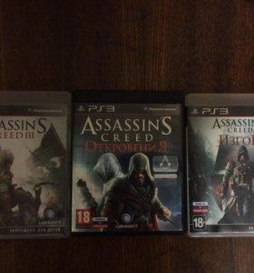 Assassin's Creed на PS3