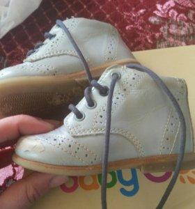 Ботиночки кожаные на первый шаг