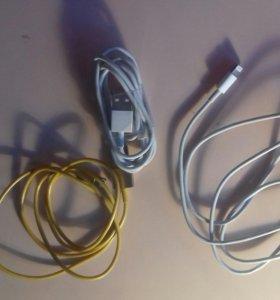 Зарядка для айфона 5s