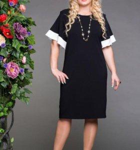 Платье новое размер 60