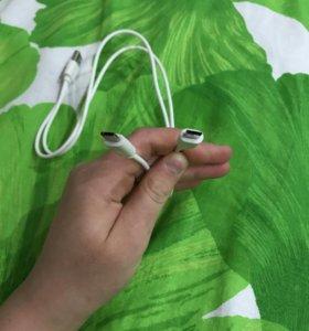Два провода от одного USB