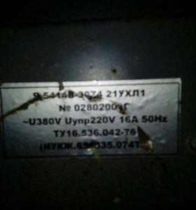 Электро ящик управления