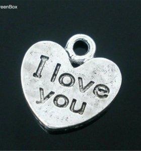 """Подвеска """"Сердце I LOVE YOU"""""""