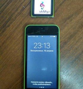 ipod nano 6g купить екатеринбург Купить Портативное аудио в интернет-магазине М.Видео.