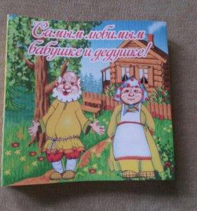 Шокобокс для дедушки с бабушкой