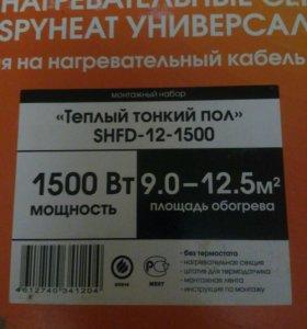 Теплый тонкий пол 1500вт