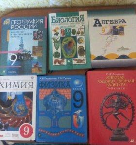 Учебники за 9 ,10 классы.