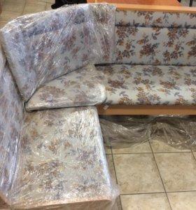 Угловой диван на кухню распродажа