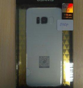 Tpu Usams для Samsung Galaxy S8
