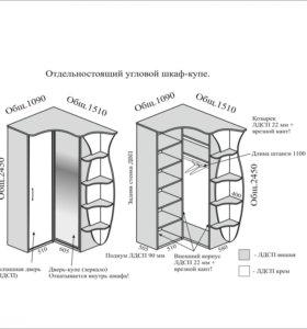 Отдельностоящий угловой шкаф-купе