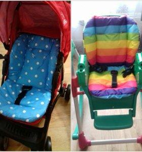 Матрасик в стульчик для кормления или коляску
