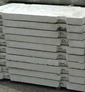Новые дорожные плиты 3-1.75