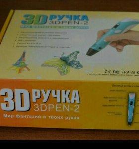 3D ручка 2 поколения. Пластик для ручки.