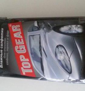 Влажные автомобильные салфетки