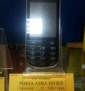 Сот телефон nokia asha 203 б/у