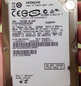 Жесткий диск 320 гигов