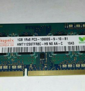 SODIMM DDR3 1Gb