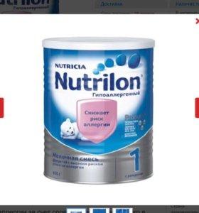Смесь детская Nutrilon Гипоалергенный 1
