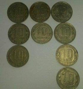 Монеты 10 коп СССР