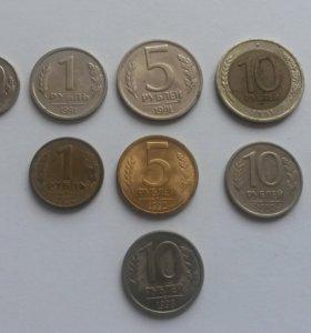 Монеты России 91-93 г.