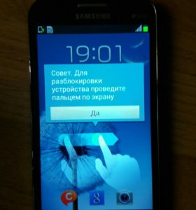 Телефон Samsung Galaxy Win I8552