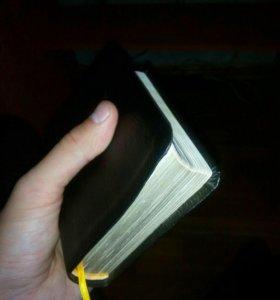 Библия кожанная с золотым оттиском