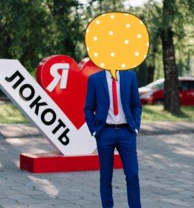Костюм муж