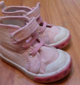 Кеды, сандали, ботинки