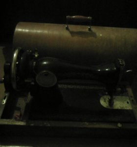 Швейная машинка старинная Подольская.возможен торг