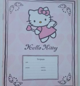 Тетрадь Hello Kitty