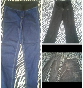 Джинсы, брюки и костюм для беременных