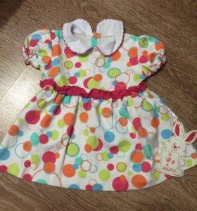 Платье 68 размер