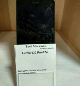 Lumia 630 rm-974