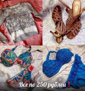 Кофта/купальник/джинсы/басоножки/платье