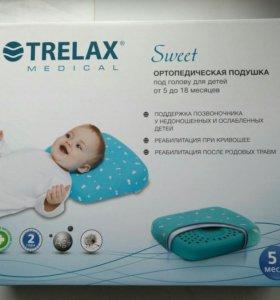 Подушка ортопедическая детская (с 5 мес.)