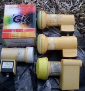 Продам спутниковые конвекторы и дисеки