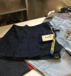 Продам  Новые юбки/ шорты Италия