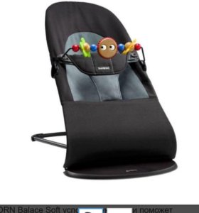 Шезлонг BabyBjorn Balance Soft Air и игрушка