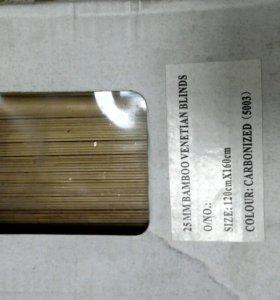 жалюзи венецианские , бамбук