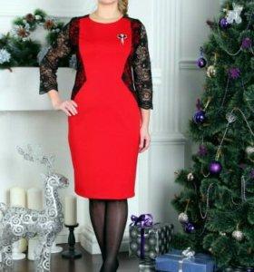 Ликвидация!платье новое 52р