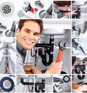 Ремонт стиральных машин и сантехнические услуги