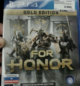 Игра PS4 for Honor (gold edition)