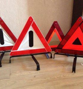 Аварийные знаки остановки