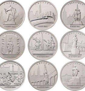 14 монет города