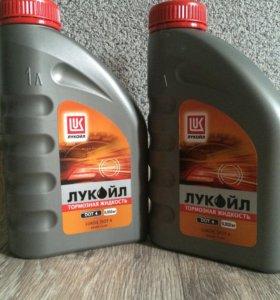 Тормозная жидкость DOT4 (2 литра )