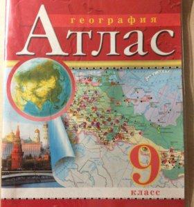 Атлас по географии новый