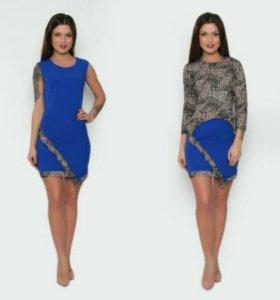 Новое платье+блузка р.44