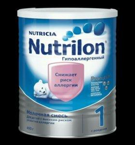 Смесь детская Nutrilon 1 Гипоаллергенная