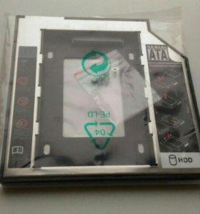 Переходник HDD/SSD вместо DVD 9.5mm