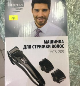 Машинка для стрижки волос новая